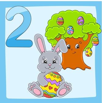 숫자 학습 어린이용 게임 색상 활동 페이지