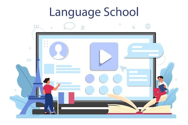 Learning online service or platform.