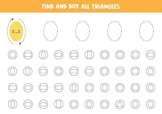 形を学ぶ。すべての楕円を見つけて点を付けます。