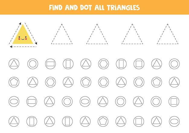 形を学ぶ。すべての三角形を見つけて点を付けます。