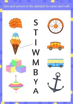 아이들을위한 알파벳 학습. 만화 스타일. 프리미엄 벡터