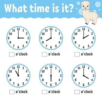 時計で時間を学ぶ。子供と幼児のための教育活動ワークシート。
