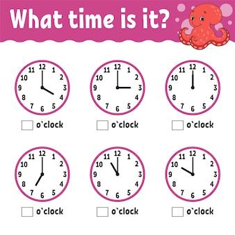 時計で時間を学ぶ。