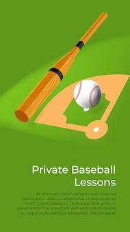 개인 수업을 들으면서 야구를 배운다. 게임 전략을 연습하고 기술을 향상시킵니다. 교육 및 개발. 수업 및 과정, 정보가 포함된 포스터. 평면 스타일의 벡터