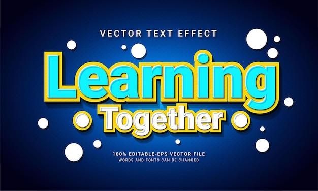 編集可能なテキストスタイル効果をテーマにした教育学校を一緒に学ぶ
