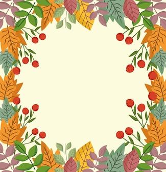 Листья осенние ягоды растительность листва природа фон иллюстрация
