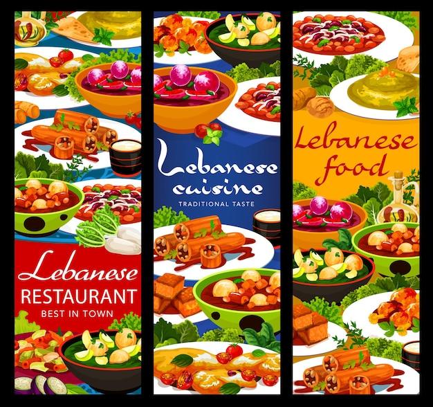 레바논 요리 음식 벡터 배너에는 아랍 야채, 고기, 디저트 요리가 있습니다. 후무스, 만두 수프와 양고기 코프타 미트볼, 파투쉬 샐러드, 케이크, 속을 채운 호박과 할루미 치즈