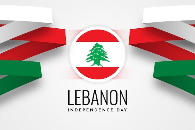 レバノン独立記念日イラストテンプレート