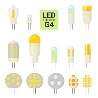 G4베이스가있는 led 전구
