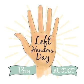 День левшей 13 августа
