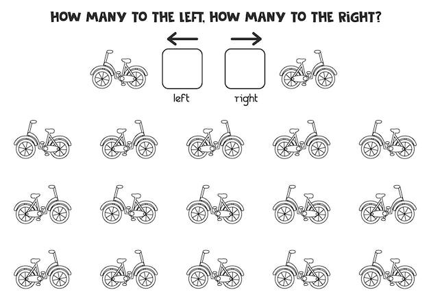 흑백 자전거로 왼쪽 또는 오른쪽. 미취학 아동을 위한 논리 워크시트.