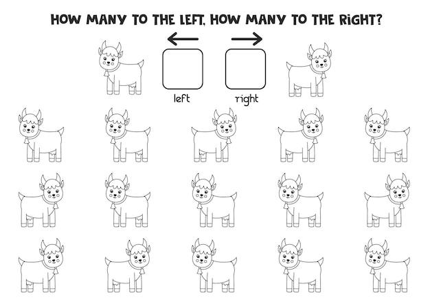 Слева или справа с черно-белым козлом. логическая тетрадь для дошкольников.