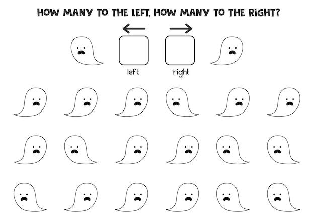 Слева или справа с милым черно-белым призраком хэллоуина. логическая тетрадь для дошкольников.