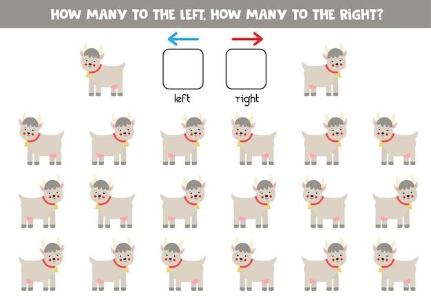 かわいい漫画のヤギと左または右。左右を学ぶ教育ゲーム。