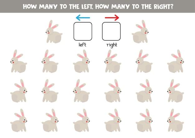 かわいい漫画のウサギと左または右。左右を学ぶ教育ゲーム。