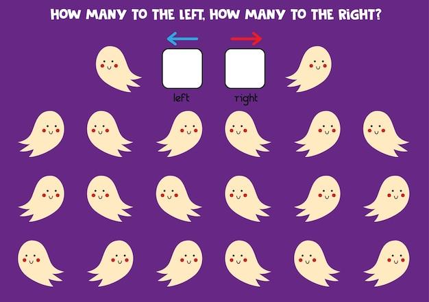 Слева или справа с милым призраком хэллоуина. логическая тетрадь для дошкольников.
