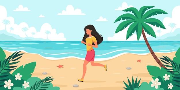 ビーチでの余暇時間ジョギング女性ジョギング夏時間