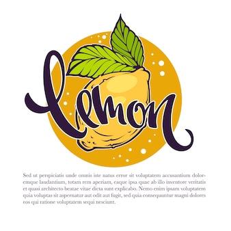 Lemon drinks illustration for your label, emblem, sticker, logo