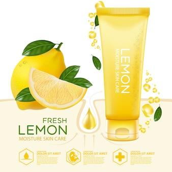 レモンフルーツセラムモイスチャースキンケアコスメティック