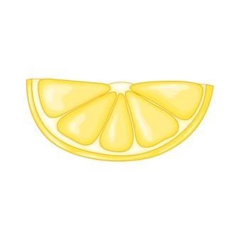 かわいい漫画風のレモン。白い背景に分離されたベクトルイラスト。