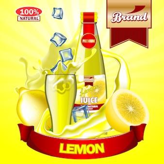 レモンジュース広告のテンプレート。