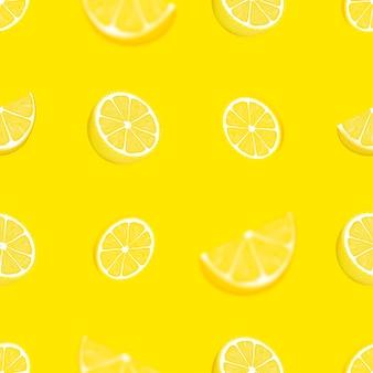 레몬 완벽 한 패턴입니다. 트렌디
