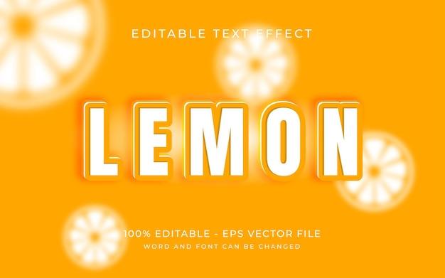 レモンテキスト効果スタイル編集可能なフォントテキスト効果