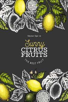 レモンツリーテンプレート。暗い背景に手描きフルーツイラスト。刻まれたスタイル。ヴィンテージの柑橘類のデザイン。
