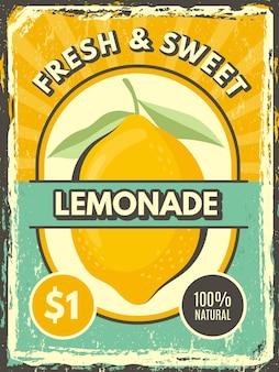 Лимонадный плакат. винтажные гранж метки свежий лимон иллюстрации ресторан или кафе маркетинговый шаблон.