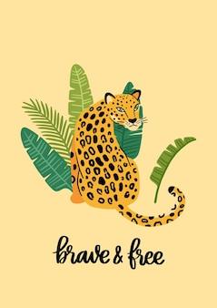 표범과 문구 brave and free