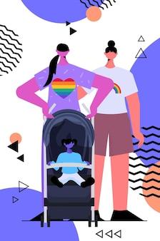 유모차 모성 트랜스젠더 사랑 lgbt 커뮤니티에서 신생아와 함께 산책하는 레즈비언 가족