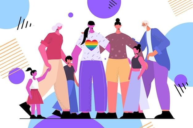 부모와 자녀가 함께 서 있는 레즈비언 가족 트랜스젠더는 lgbt 커뮤니티 개념을 사랑합니다.