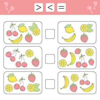 그림에 있는 과일의 개수만큼 작거나 같음