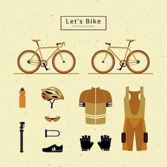 自転車に行こう
