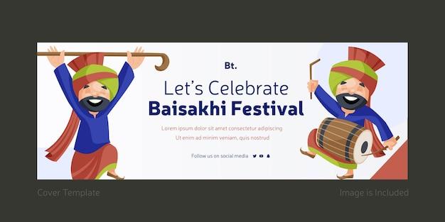 Давайте отметим фестиваль байсакхи дизайн обложки facebook