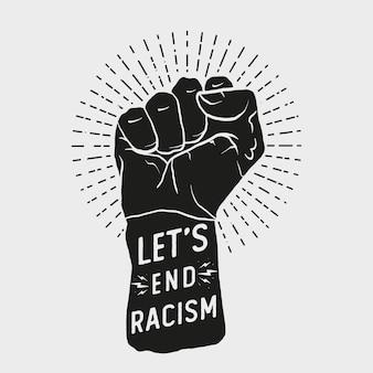 «давайте покончим с расизмом» рисованной художественной печати. иллюстрация темы расизма.