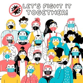 一緒に戦いましょう。男性と女性、ウイルスから身を守る医療用マスクを身に着けている男性と女性のイラスト
