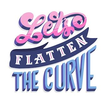 曲線のレタリングを平らにしましょう