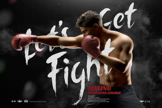 Давайте получим рекламу курса бокса с 3d иллюстрацией красивый боксер