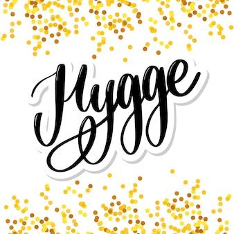 Let's hygge вдохновляющие цитаты для социальных сетей и карт