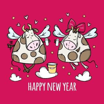 新年を迎えましょう。 2頭の面白い牛がグラスをチリンと鳴らします。グリーティングカードのイラスト