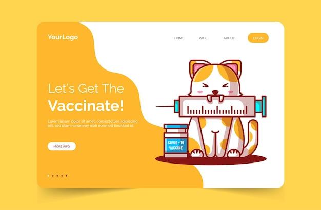 Давайте получим шаблон целевой страницы вакцинации
