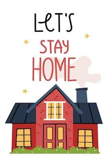 Давайте останемся дома красный дом на красивой лужайке уютная атмосфера свет в окне звездное летнее небо