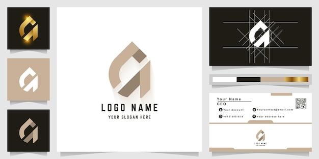 명함 디자인의 문자 또는 ca 모노그램 로고