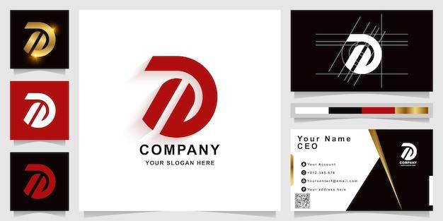 명함 디자인의 문자 또는 d 모노그램 로고 템플릿