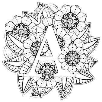 一時的な刺青の花の装飾的な装飾が施された文字aのエスニックオリエンタルスタイルの塗り絵ページ Premiumベクター