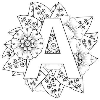Раскраска буква а с цветочным орнаментом менди в этническом восточном стиле