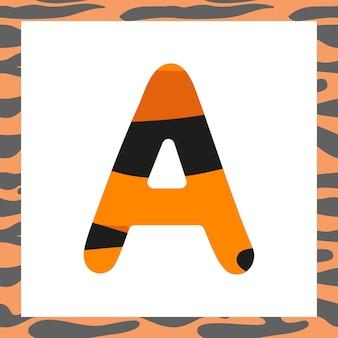 Буква a с изображением тигра, праздничный шрифт и рамка из оранжевого с черными полосами, символ алфавита для ...