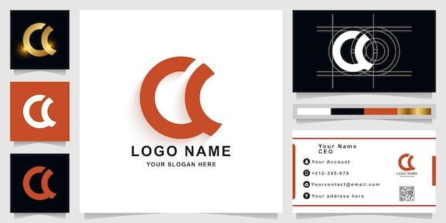 명함 디자인의 문자 aa 또는 모노그램 로고 템플릿