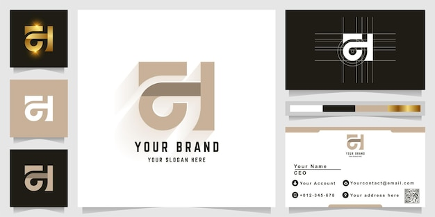 Letter a or ah monogram logo with business card design